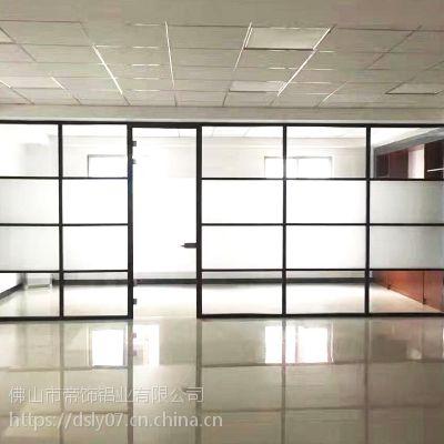 供应全国办公室隔墙、单玻透明隔断、铝合金高隔间墙