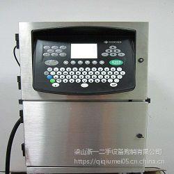二手喷码设备 小字符喷码机 二手全自动激光喷码机