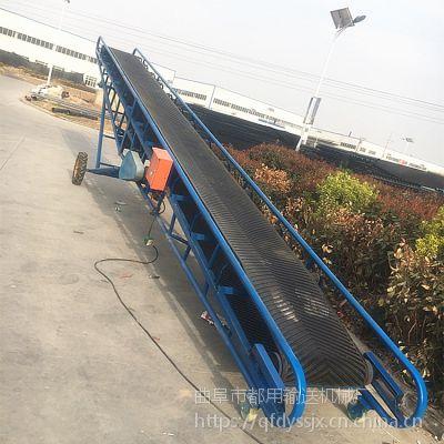 销售皮带输送机费用袋装物料 v型槽钢皮带输送机