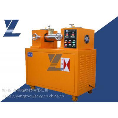 江苏扬州供应ZL-150实验室用小型双辊开炼机