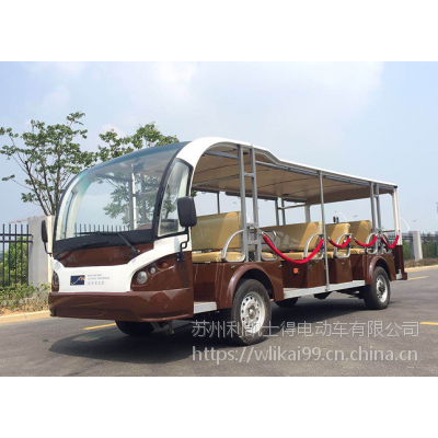 供应江浙沪LKA23咖啡色电动观光车 景区摆渡车