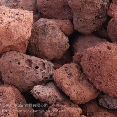 河北本诺厂家供应 优质火山岩 园艺火山石 滤料材料 天然火山石