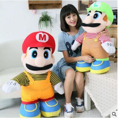 超级玛丽蘑菇公仔马里奥路易兄弟毛绒玩具布偶礼物童年回忆送女生