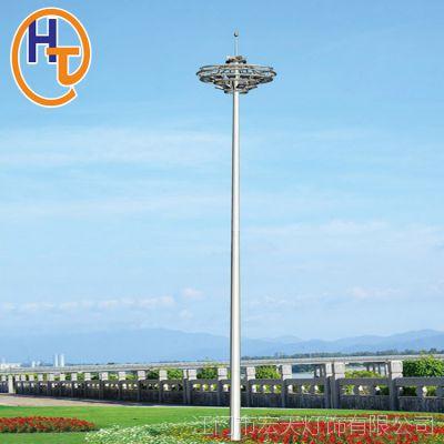 宏天户外照明 定制18-25米市政工程广场铁制高杆灯 欢迎来电咨询