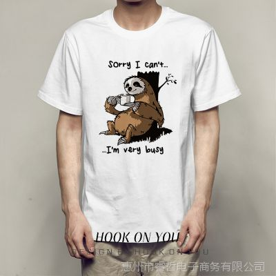 sloth 树懒动物印花卡通UlzzangT恤Chic创意设计短袖男女同款T恤