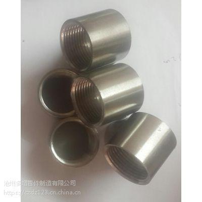 供应锻制ASME B16.11标准管箍