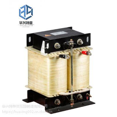 武汉华兴制造专属隔离变压器有什么作用?