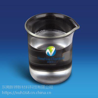 水性银粉定向排列剂XH-199 水性铝银浆定向排列剂