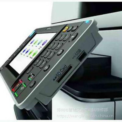 郑州东区佳能11121e打印机用什么碳粉