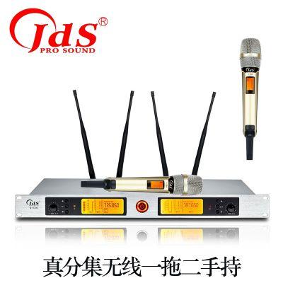 JDS M-8700A 无线手持/领夹/头戴话筒
