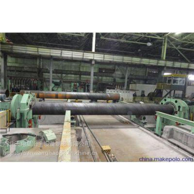 2420大口径钢管平头机生产商
