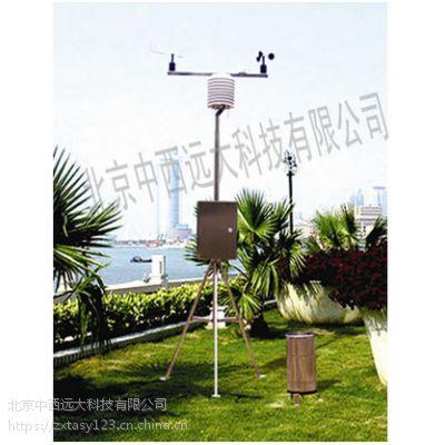 中西气象站 型号:XP11-WPH1库号:M332099