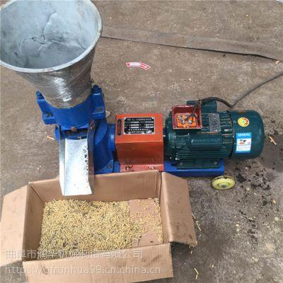 家用豆粕饲料颗粒机 秸秆粉末制粒机 低成本水产膨化颗粒机