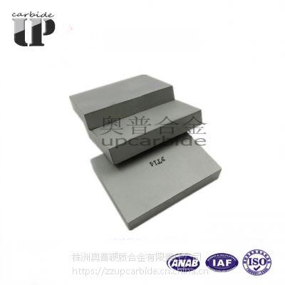 耐磨硬质合金YT14精磨板块 刀具材料 钨钢板材 导轨加强板合金