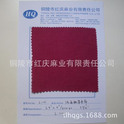 厂家直销1515 100%亚麻染色服装面料
