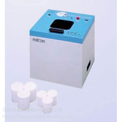 SPS-1搅拌机_Malcom sps-2锡膏搅拌机 衡鹏供应