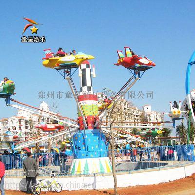 游乐场游乐设备视频童星自控飞机外观华丽