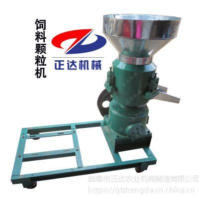 饲料颗粒机 500公斤产量制粒机 200型颗粒机