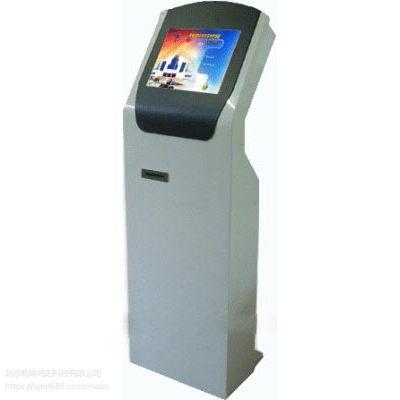 北京厂家直销工商税务落地立式触摸无线排队拿票机