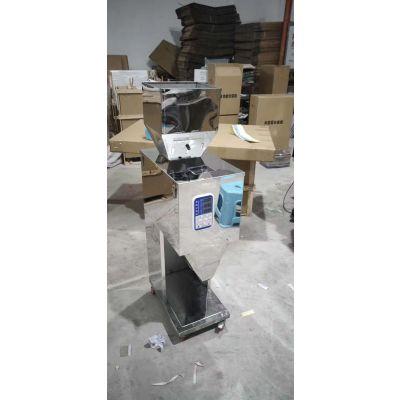 zx-f 型鑫沃发机械夹带称重粉剂包装机新品促销