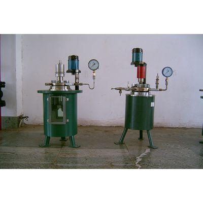 高压反应釜-威海锅炉厂(在线咨询)-反应釜