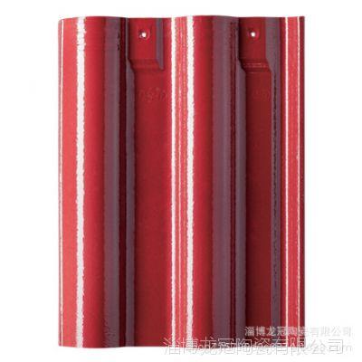 厂家供应:全瓷屋面瓦、全直角瓦、全瓷欧式连锁瓦、园艺富裕瓦-屋面防水装饰