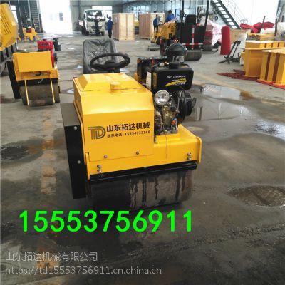 安徽阜阳生产道路压实机 2.5吨振动压土机 灵活操作