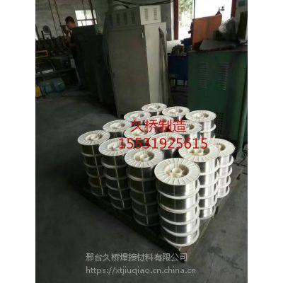 YD256耐磨药芯焊丝