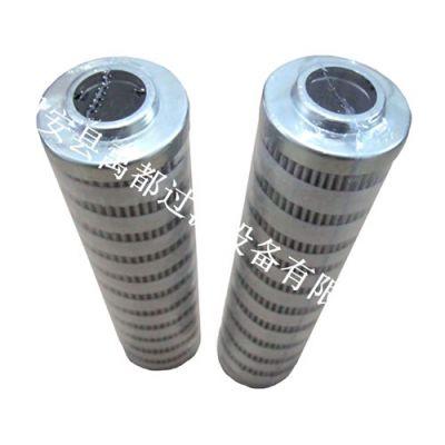 颇尔滤芯HC8700FKN8H电厂液压油过滤器(禹都)