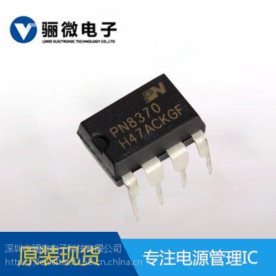 充电ic_充电ic是什么_充电ic方案
