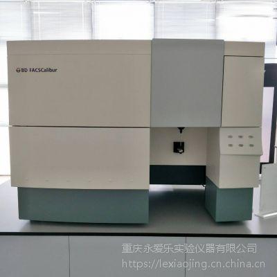 出租二手BD流式细胞仪 FACSCalibur