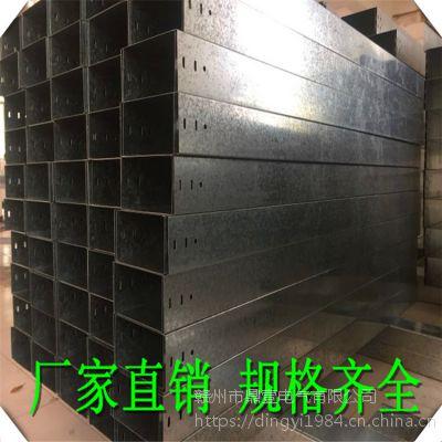 江西赣州桥架厂家直销全国发货镀锌槽式桥架300*100
