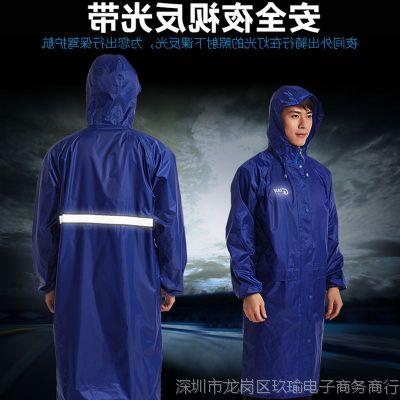 连体雨衣外套女成人韩国时尚徒步个性男士防雨防水薄款中长款风衣