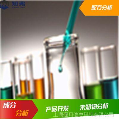 肥皂 配方 透明洗衣皂 气味清新 肥皂成分分析检测  产品开发