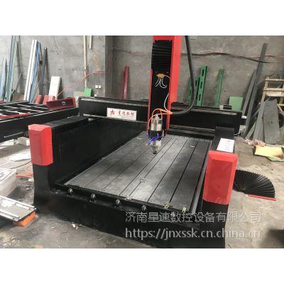秦皇岛专用墓碑刻字机 重型床身石材机 高精度 高速花岩岗 水冷主轴 石材雕刻机加工原理