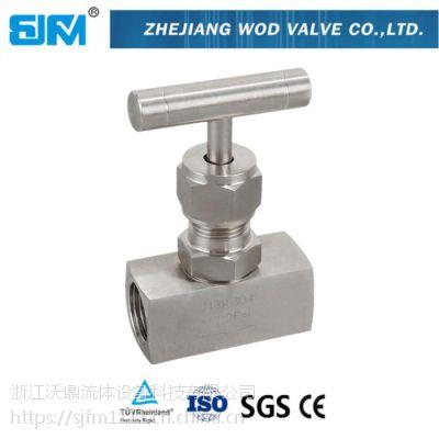 厂家供应不锈钢耐高温高压针阀