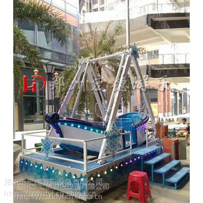 海盗船 中小型刺激好玩人气旺游乐设备迷你海盗船郑州宏德游乐定制