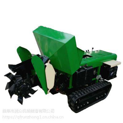 回填翻地农用挖沟机 履带式多功能果园管理机 柴油除草旋耕机
