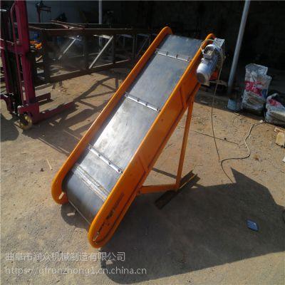 矿用防腐耐磨型输送机 移动式粮食装车皮带机 升降传送防滑输送机