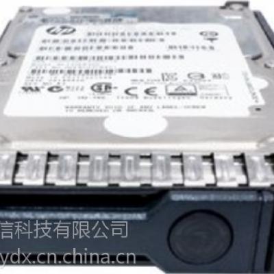 652749-B21 653954-001 1T SAS Gen8 Gen9系列HPE服务器硬盘