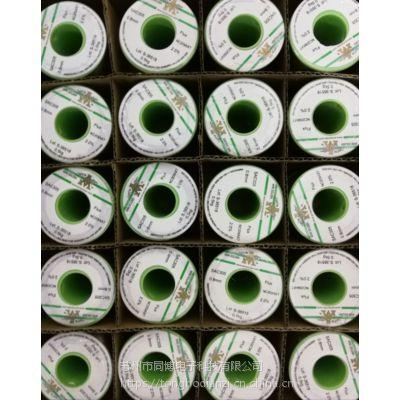 北美原裝AIM錫膏AIM錫絲AIM錫條AIM助焊劑