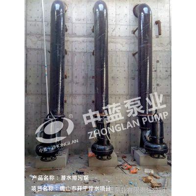 建筑工程污水泵 潜水排污泵