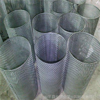 不锈钢板冲孔网 铝合金冲孔网 穿孔板