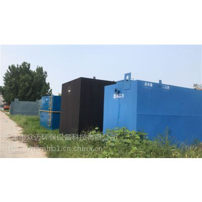云南大理40吨洗涤废水处理设备【众迈环保】