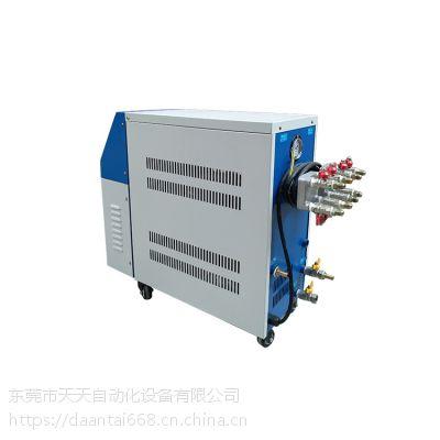 天天6kw优质模温机 模具控温机