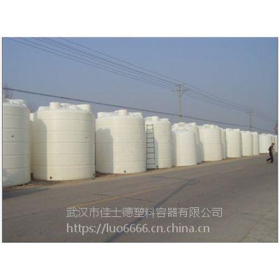 3立方火碱储存罐供货商、3吨火碱储罐厂家
