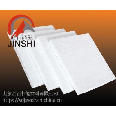 金石硅酸铝陶瓷纤维毡厂家可定做 高温窑炉内衬耐火保温