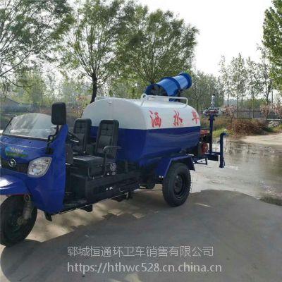 柴油2方小型三轮洒水车工地洒水车多功能农用三轮雾炮洒水车