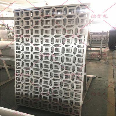青海酒店装饰铝单板 广东厂家定制各种冲孔幕墙铝单板