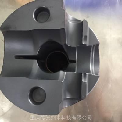 塑料注塑模具提高耐磨性表面镀钛铝 模具配件提高表面硬度镀氮化钛铝